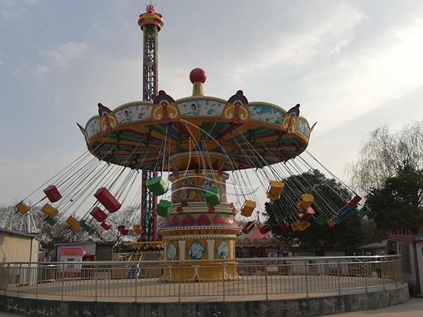 Amusement Park Swings