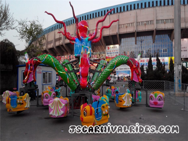Amusement Octopus Rides