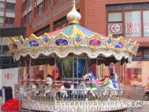 General-Luxury-Carousel