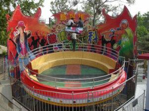 Disco Tagada Ride
