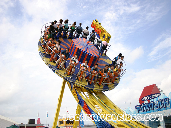2018 Hot Sale Giant Amusement UFO Flying Rides
