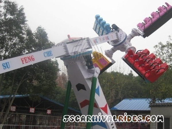 Space Roller The Amusement Ride