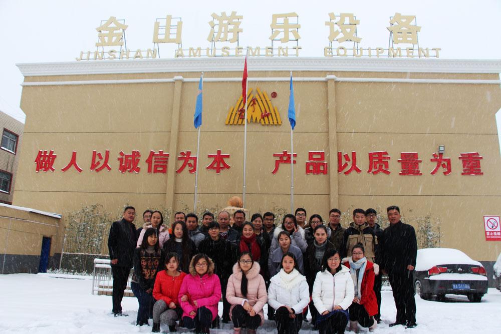 employees of Jinshan carnival rides