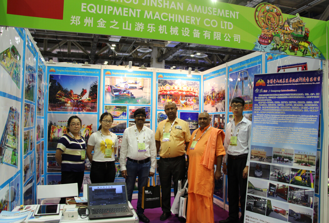 Jinshan Amusement Company Attended The IAAPA exhibition in Singapore