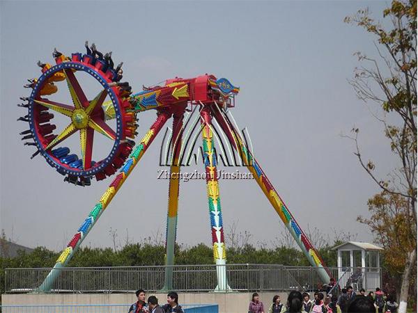 Giant pendulum rides01